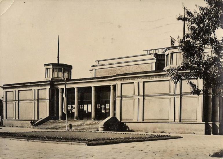 Teatr Ludowy Nowa Huta